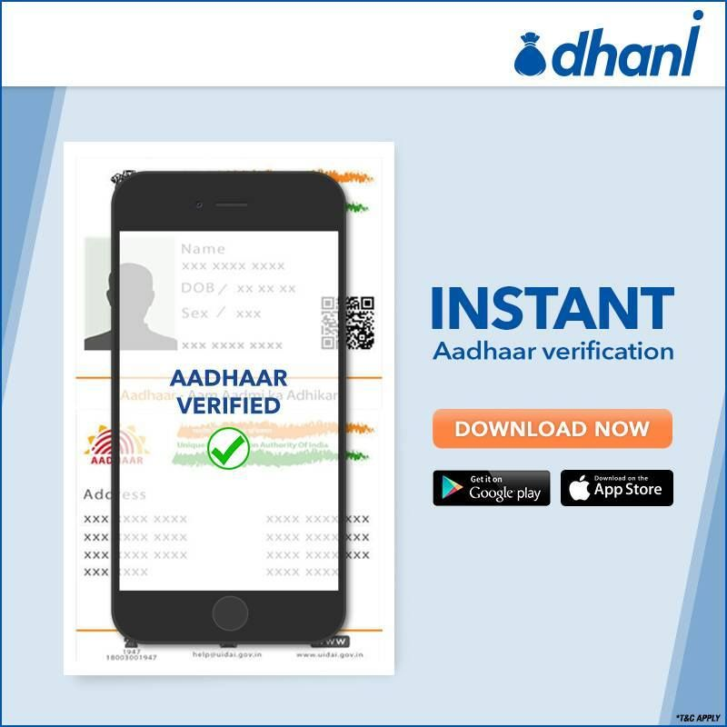 Availing A Personal Loan Was Never So Easy Indiabulls Dhani App Allows You To Get A Personal Loan By Linki Personal Loans Emergency Loans Small Business Loans