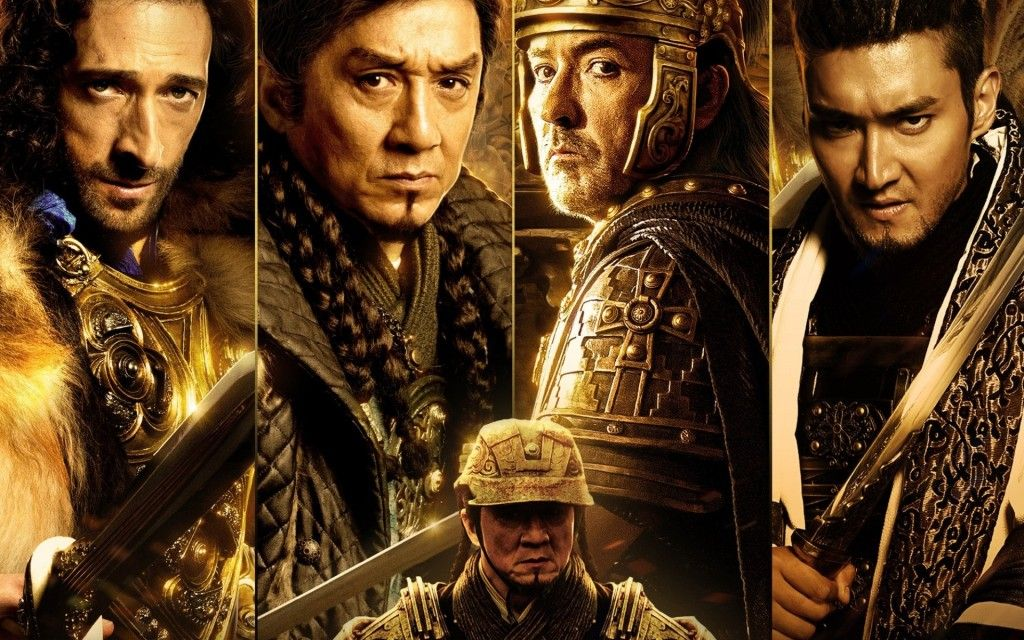 Watch Dragon Blade Streaming Movie Online Dragon Blade Streaming Vf Serie Streaming Streamingworld Cinema Streaming Vf