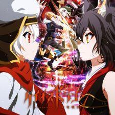 Chaos Dragon: Sekiryuu Seneki - Trọn bộ
