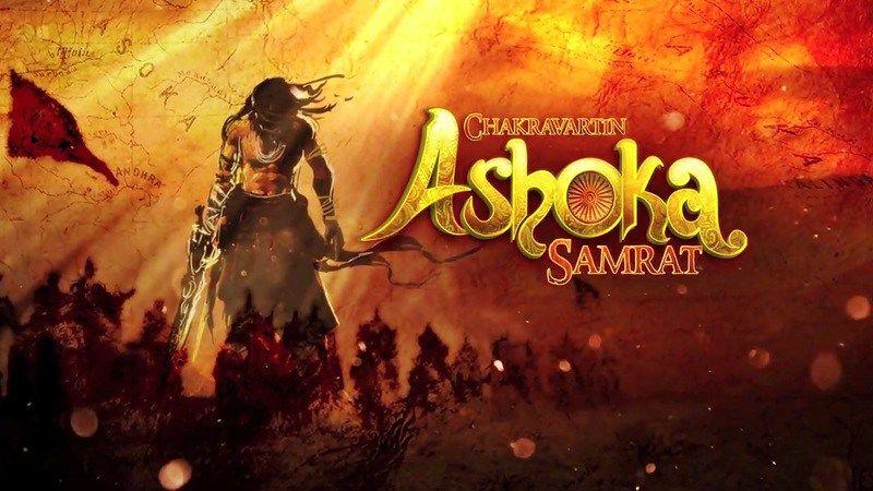 Chakravartin Ashoka Samrat – चक्रवतीन अशोक