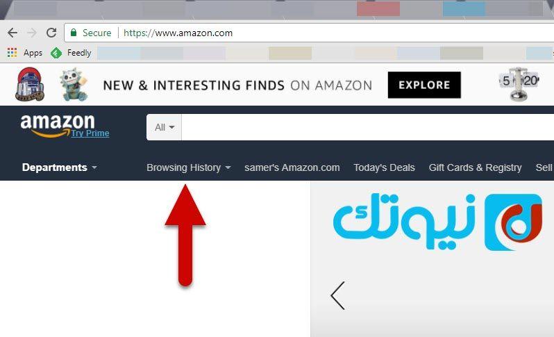 طريقة مسح سجل التصفح في موقع أمازون Amazon نيوتك New Tech Gift Registry Cards Browsing History Gift Card