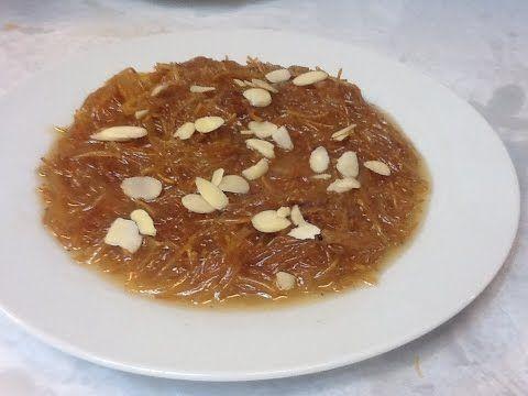 اكلات عراقيه حلاوة الشعريه بالحليب رمضان 24 Food Food Videos Good Food