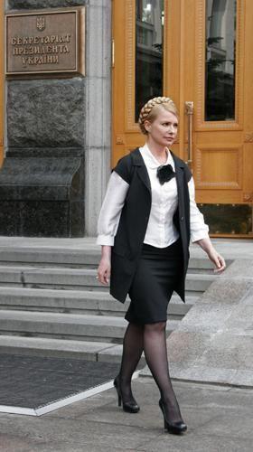 Порно общаге тимошенко в юбки фото женщине ласкать анус
