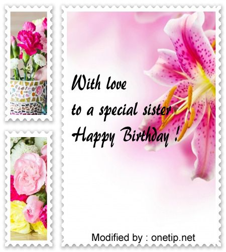 Birthday Wishes For Sister Quotes In Urdu: Birthday Sms For Sister,birthday Wishes For My Sister