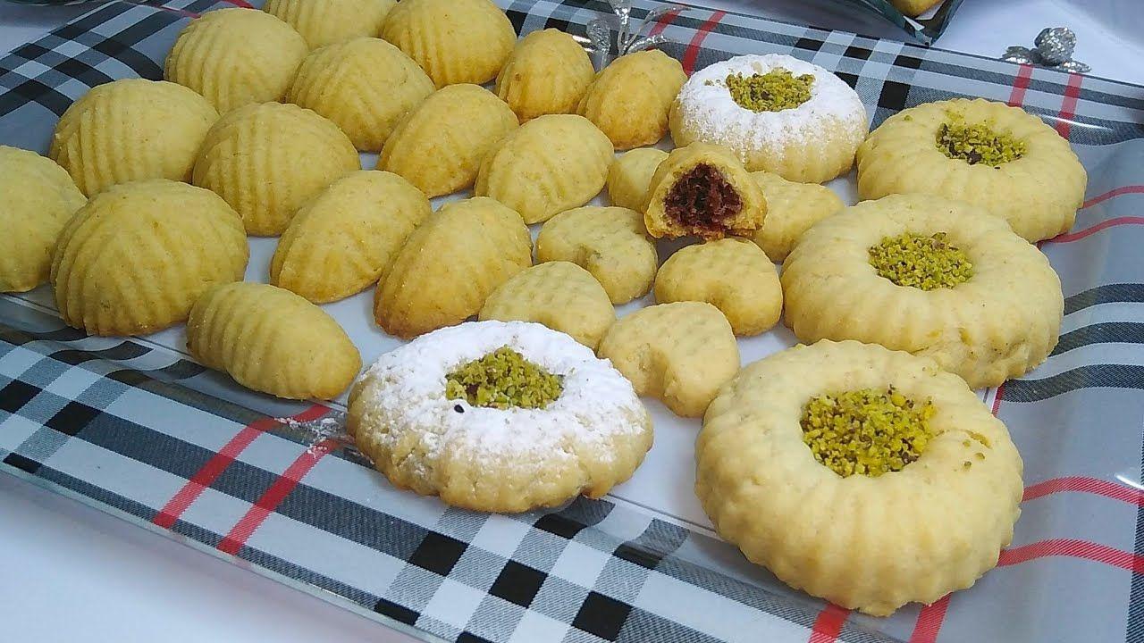 معمول العيد بالسميد ب2حشوات مختلفة من أروع الحلويات الي تنجم تذوقها Food Fruit Pineapple