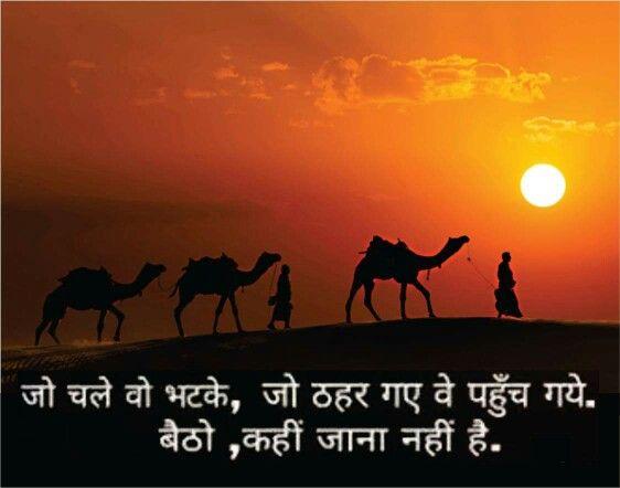 Hindi Quotes Shayri Notes Pinterest