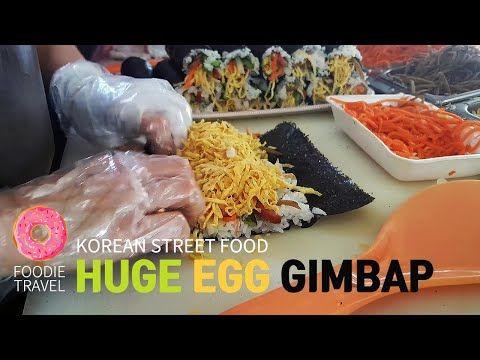 경주가면 먹어야할 음식 백종원 3대천왕 교리김밥 | Huge Egg GyoLi Gimbab | 길거리음식 | Korean Street Food - YouTube