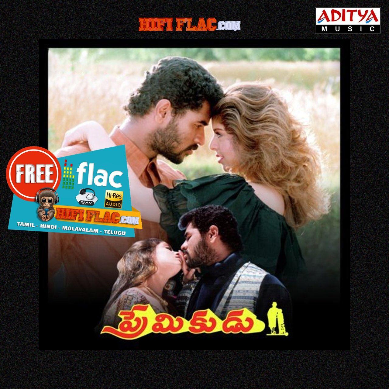 Premikudu 1994 Telugu Digitalrip Flac Telugu Songs It Cast