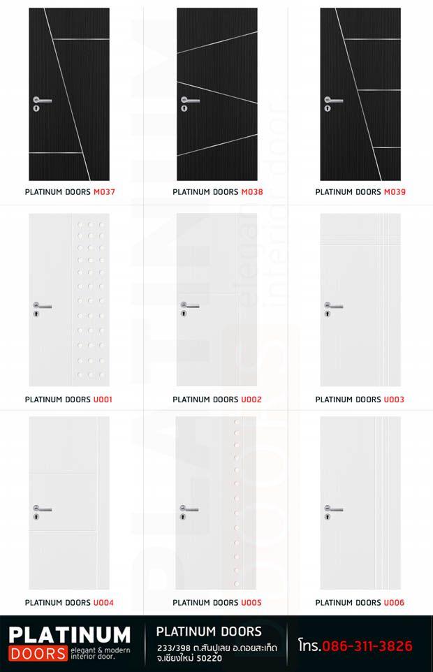 Modern Design Doors ประต ภายใน ประต หน า แปลนแบบบ าน