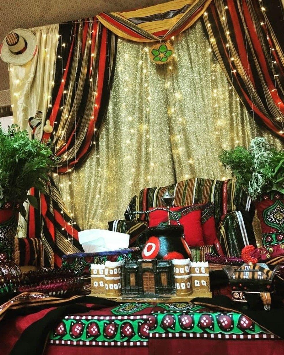 كوشه عروس في ليله الحناء بلطراز اليمني الصنعاني الاصيل Wedding Stage Decorations Bride Photoshoot Stage Decorations