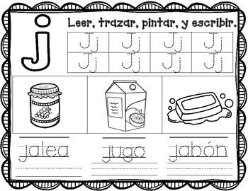spanish alphabet practice worksheets espanol spanish alphabet preschool spanish alphabet. Black Bedroom Furniture Sets. Home Design Ideas