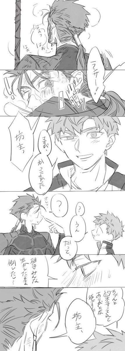 ゲイ 漫画 あんかけ