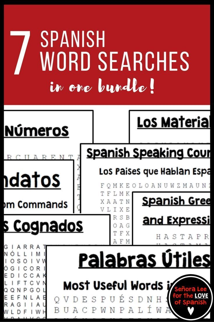 Spanish Word Search Bundle Set 1 Spanish Cognates Spanish