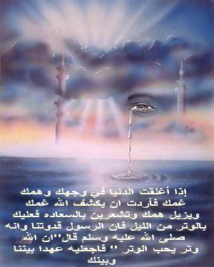 خلفيات صوت اسلامية صور دينيه صورة اسلامية Islamic Wallpaper Free Hd Wallpapers Islamic Images
