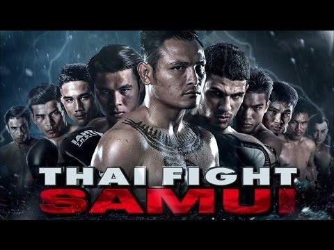 ไทยไฟทลาสด สมย พยคฆสมย ลกเจาพอโรงตม กรมสรรพสามต 29 เมษายน 2560 ThaiFight SaMui 2017  http://dlvr.it/P2WNr7 http://ift.tt/2pAncaC