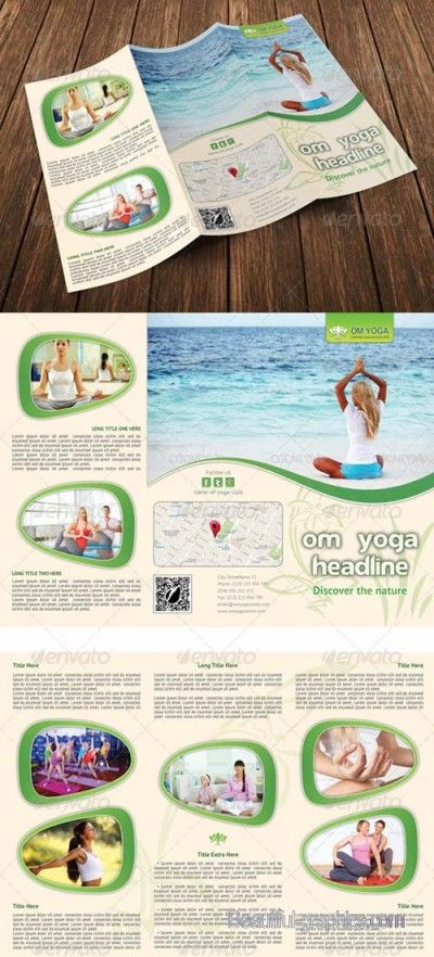 Yoga Trifold Brochure Template Photoshop PSD | design | Pinterest
