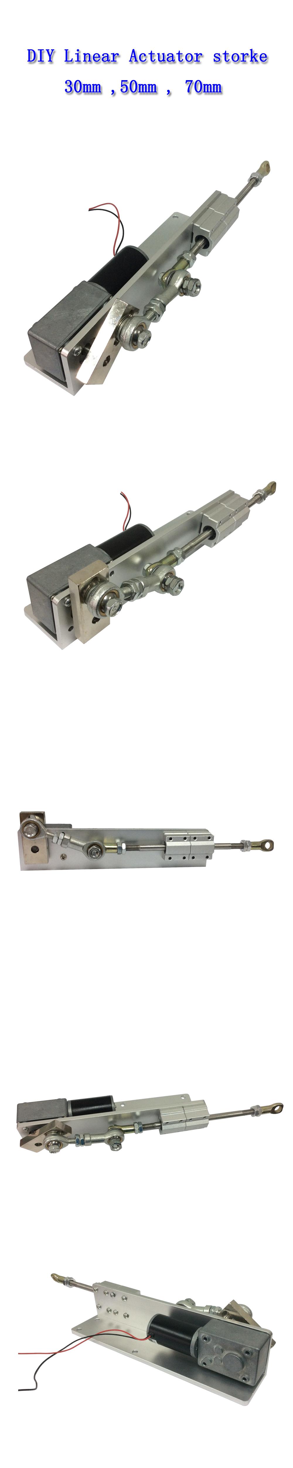 dc12v 70mm 1kg linear actuator reciprocating motor for diy design dc12v 70mm 1kg linear actuator reciprocating motor for diy design there are several no