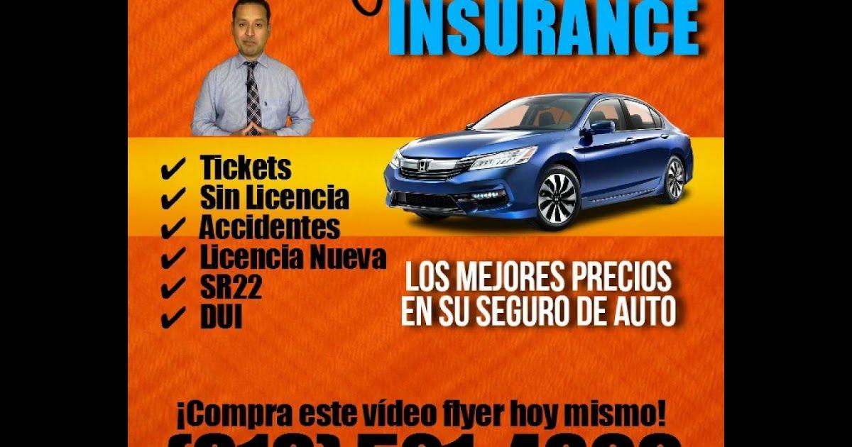 Pin By Yusa On Cars Car Insurance American Family Insurance Insurance Marketing