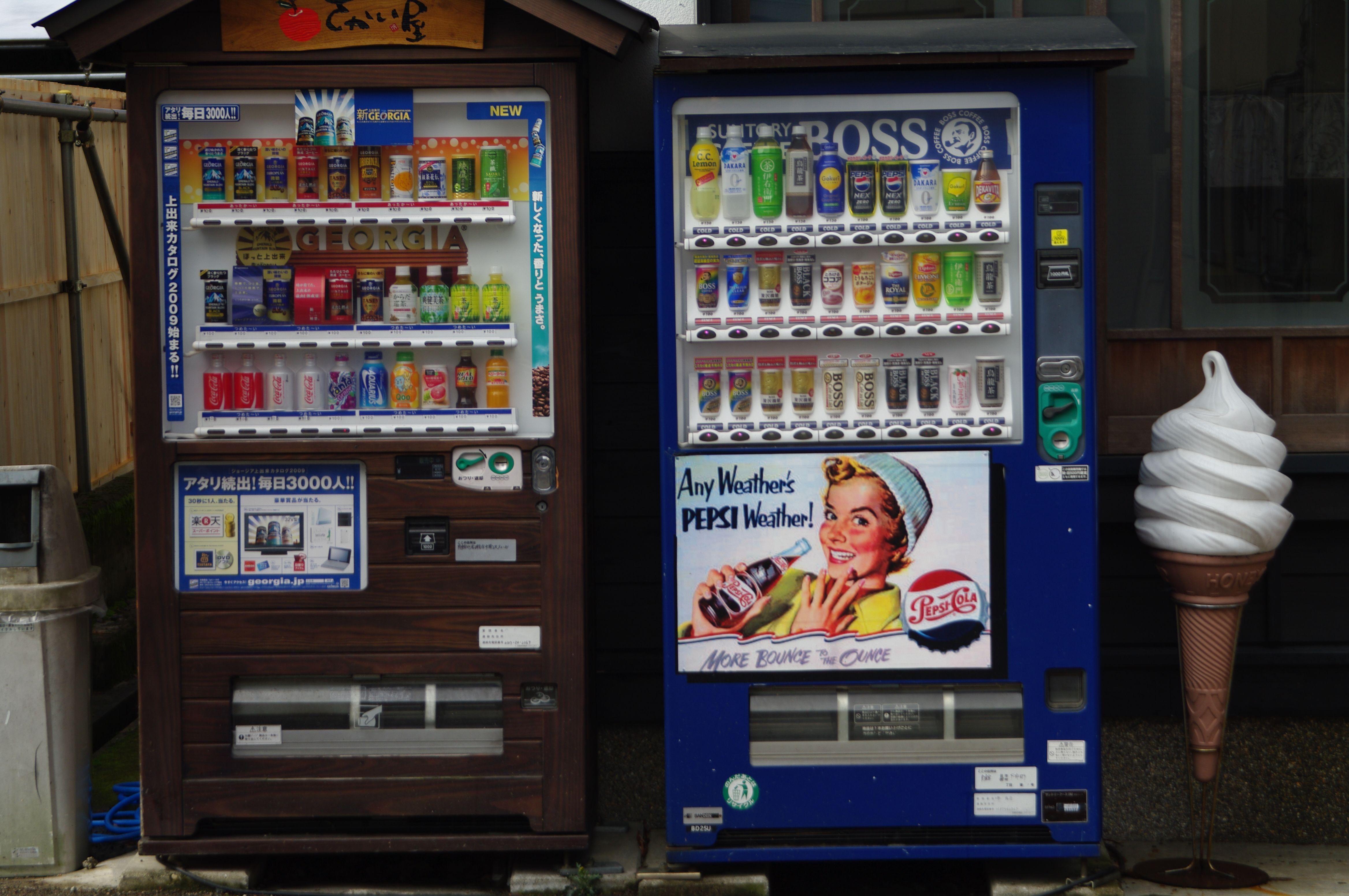 Vending Machine In Northern Japan Vending Machine Japan Sakura