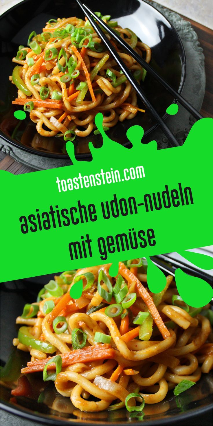 Photo of Asian udon noodles with vegetables Toastenstein.com