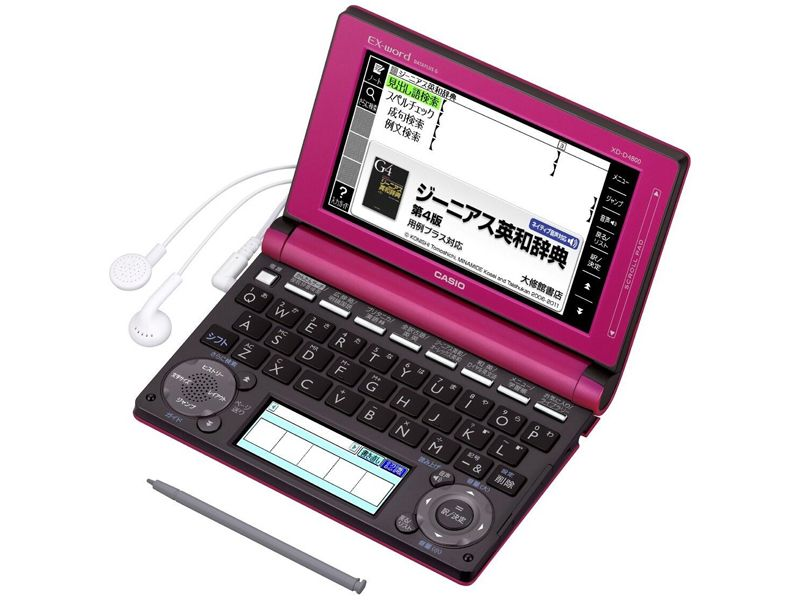 SHARP BRAIN PW-A7000-P Japanese Electronic Dictionary Color DIsplay Touch Panel