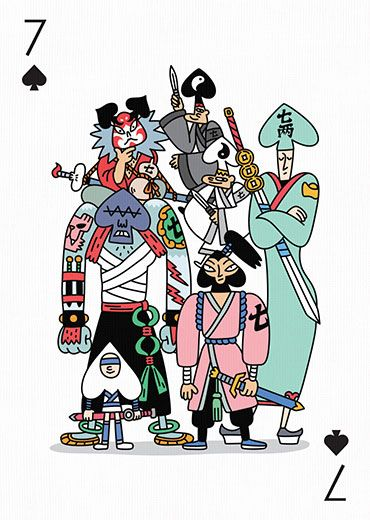 Deck Of Cards By 55 Artists Playing Arts Project Cards