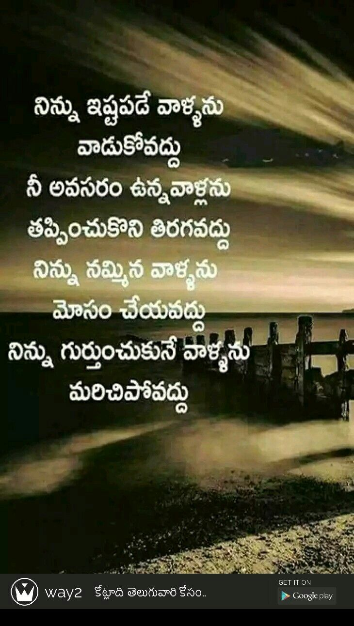 Chinna Quotation Quotes People Quotes Love Quotes