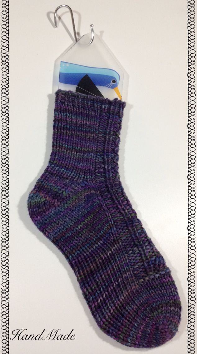 Blocked sock