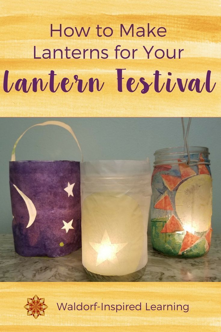 How to Make Lanterns for Your Lantern Festival ⋆ Waldorf-Inspired Learning