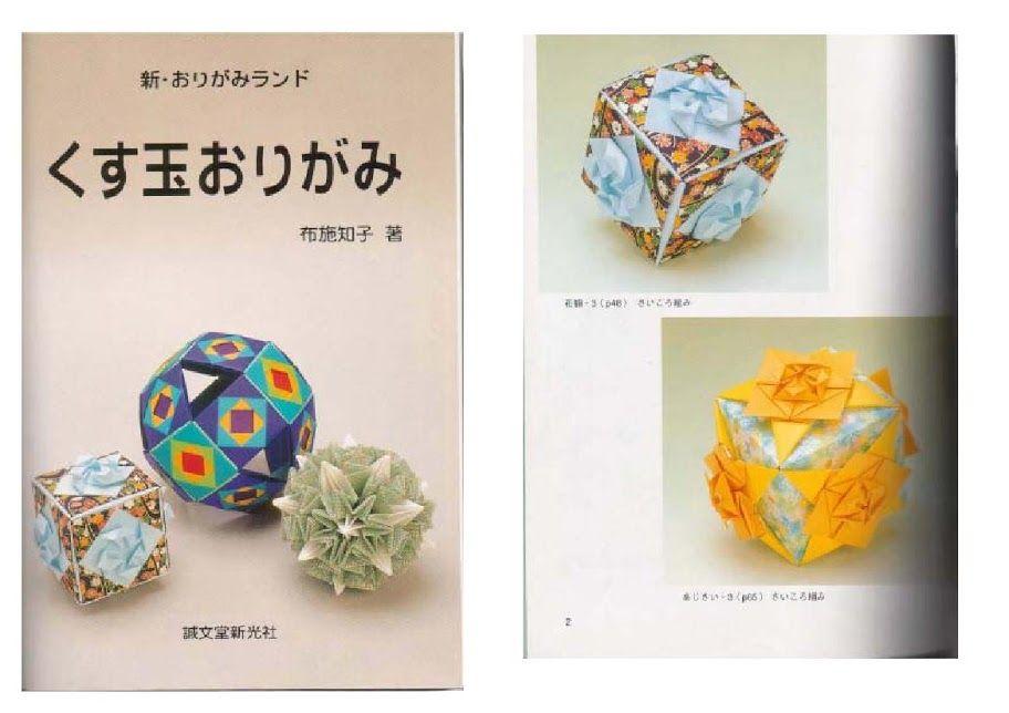 ****Kusudama box Origami - liru_origami - Picasa Webalbumok