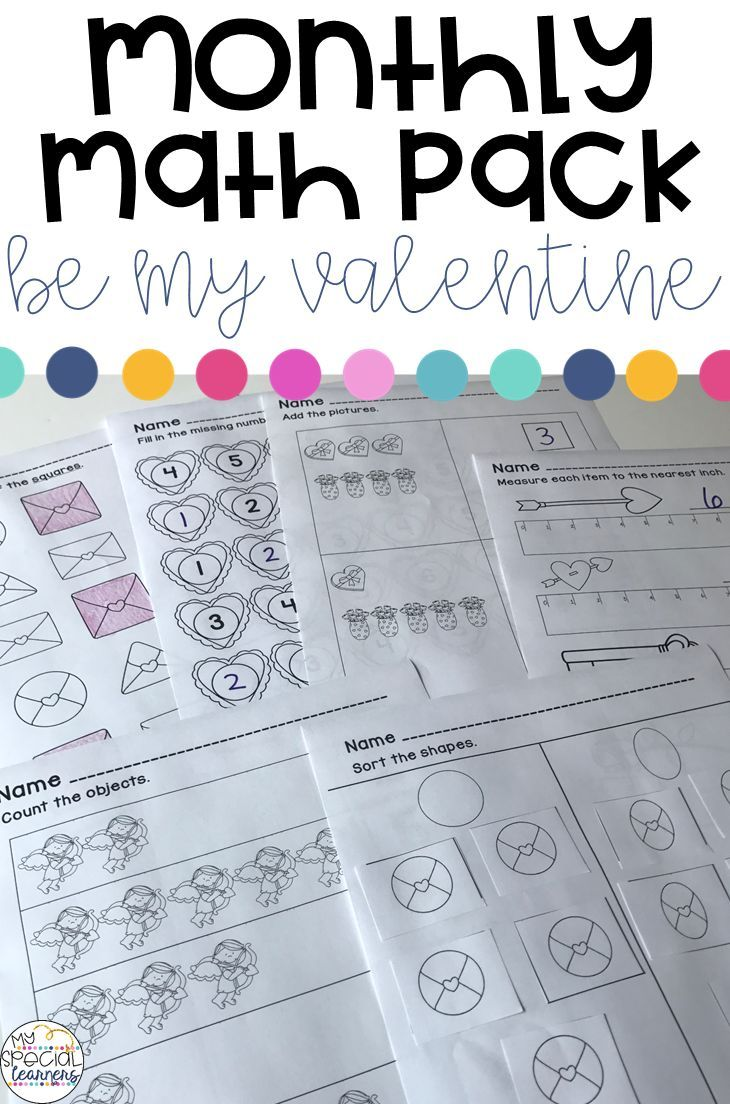 Valentine\'s Day Math Printables for Special Education | Special ...