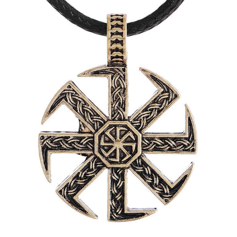 Bronze Kolovrat Pendant Slavic Kolovrat Symbol Pagan Pendant  Sun Wheel Amulet Pendant Slavic