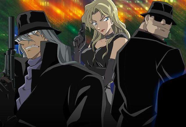 Pin By El Lapati On Black Organization Detective Conan Detective Conan Gin Detective Conan Conan
