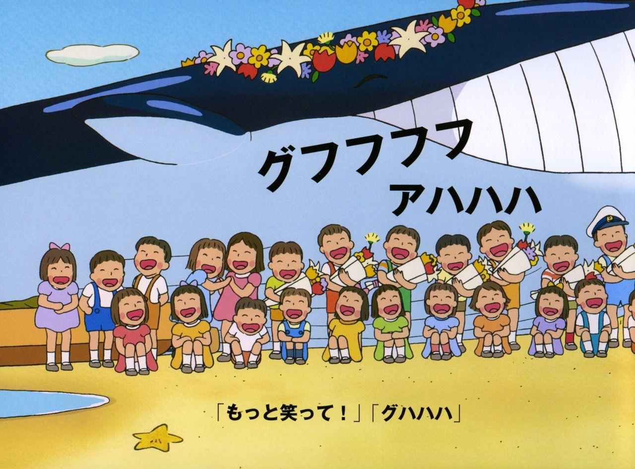 Kết quả hình ảnh cho Kujiratori (Whale Hunt)