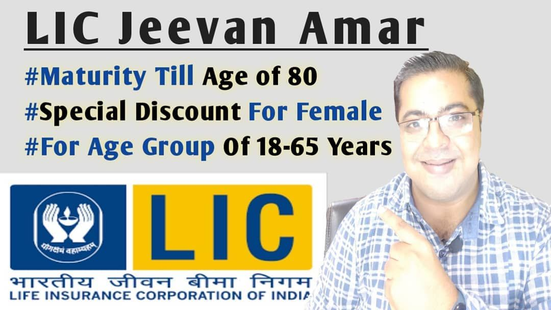 Watch On Youtube Channel Sunday Nivesh Lic New Term Plan Jeevan