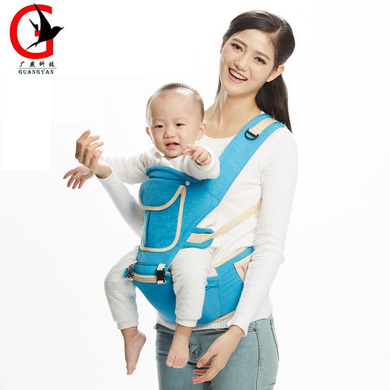 BabyToddler Hip Seat Kids Infant Carrier Sling Belt Wrap Hippychick Safety Bag