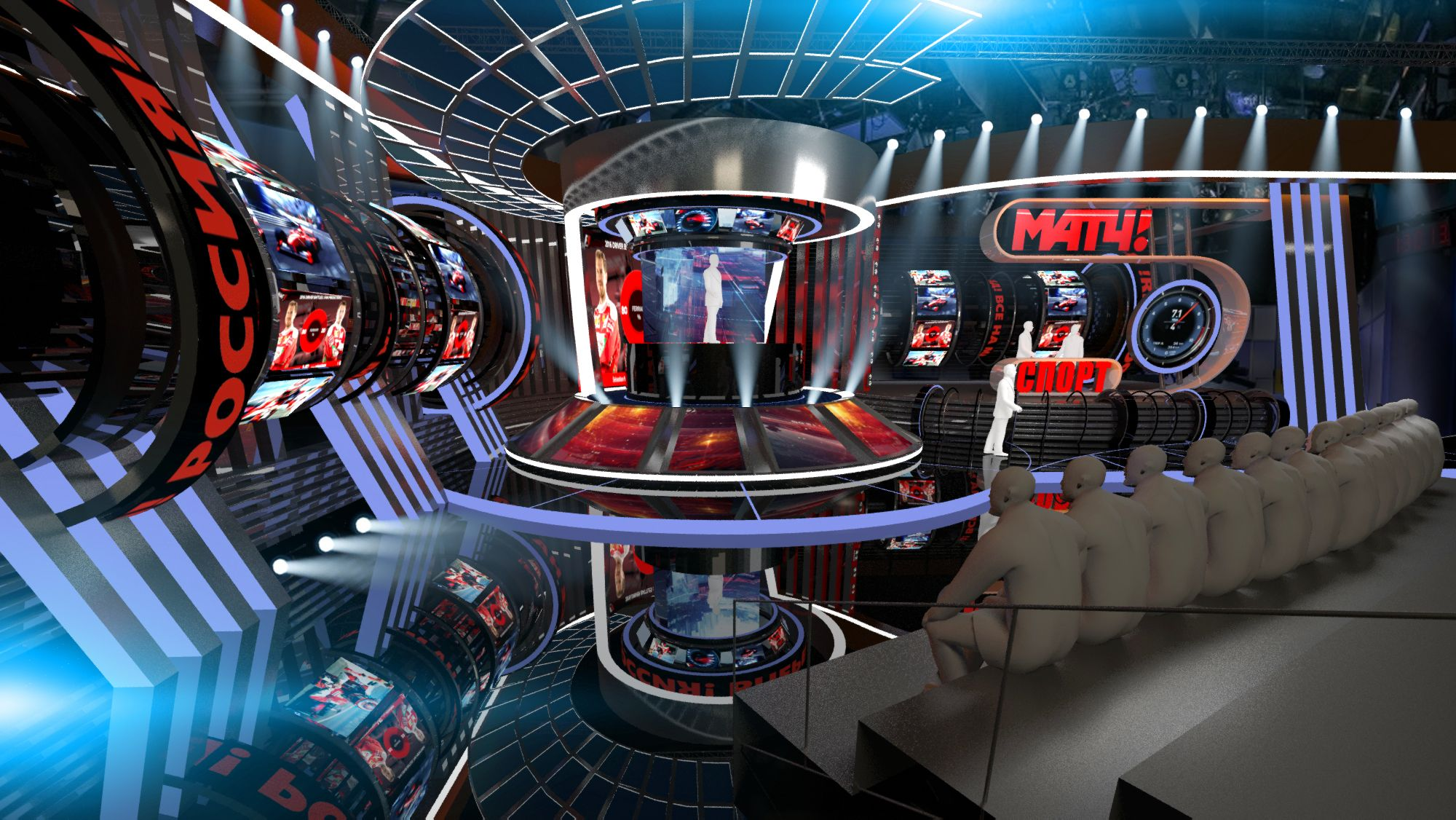 Scenic television design for sport night talkshow on the