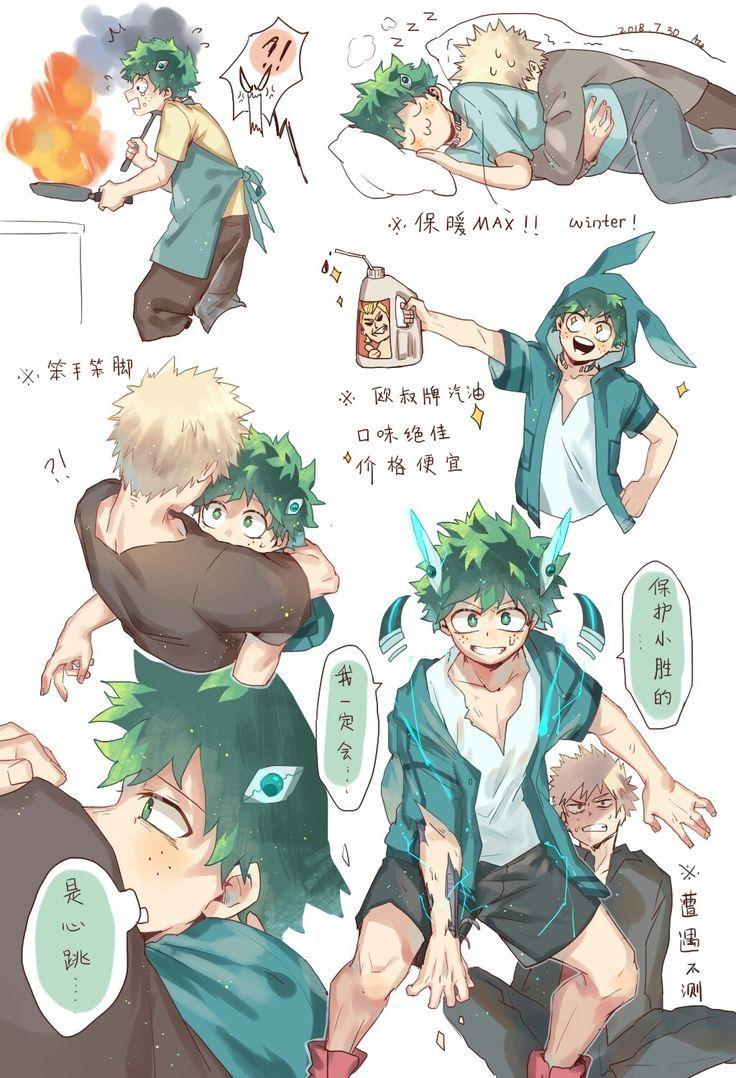 KatsuDeku / KatsUDeku | My hero Academia / Boku no hero Academia | Cr: AZ@咸鱼... ,  #academia #AZ咸鱼 #Boku #cr #Hero #katsudeku