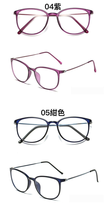 685cc47153 Best Price Eagwoo Titanium Eyeglasses Half Rim Optical Frame Prescription  Spectacle Wire Temple  Half  Rim  Glasses