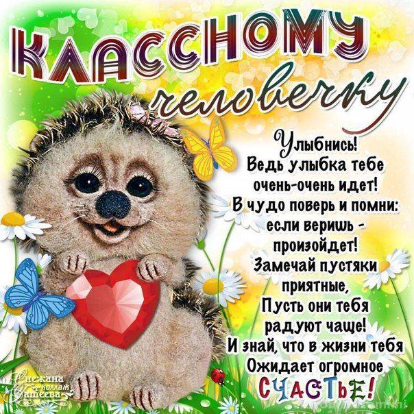 открытка и стихи ко дню рождения знакомой