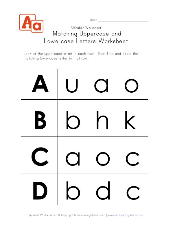 Uppercase And Lowercase Letters Worksheet A D Home