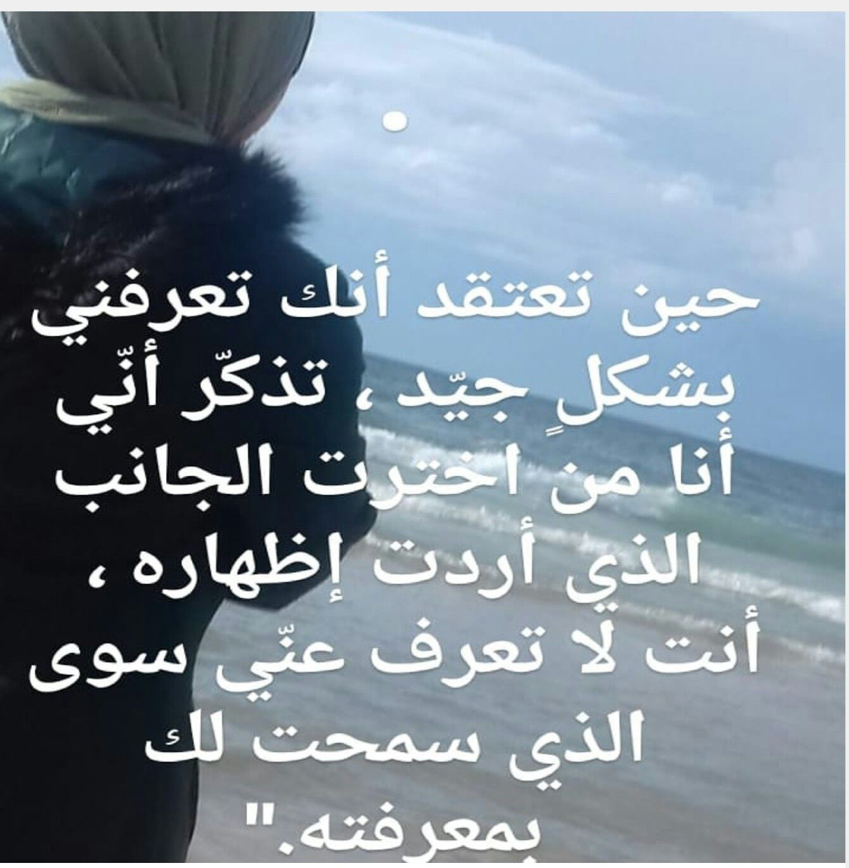 Alinio أشعار كلماتي قلمي جنون خوف عشق حب قلب Calligraphy Arabic Calligraphy In A Heartbeat