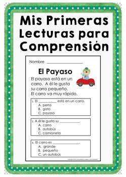 spanish reading comprehension passages for beginning readers ideal for esl spanish reading. Black Bedroom Furniture Sets. Home Design Ideas