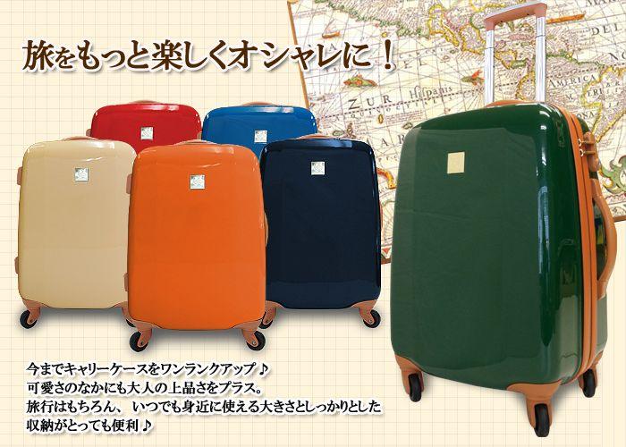 1daec52063 【楽天市場】スーツケース 機内持ち込み キャリーケース キャリーバッグ かわいい sサイズ トランク