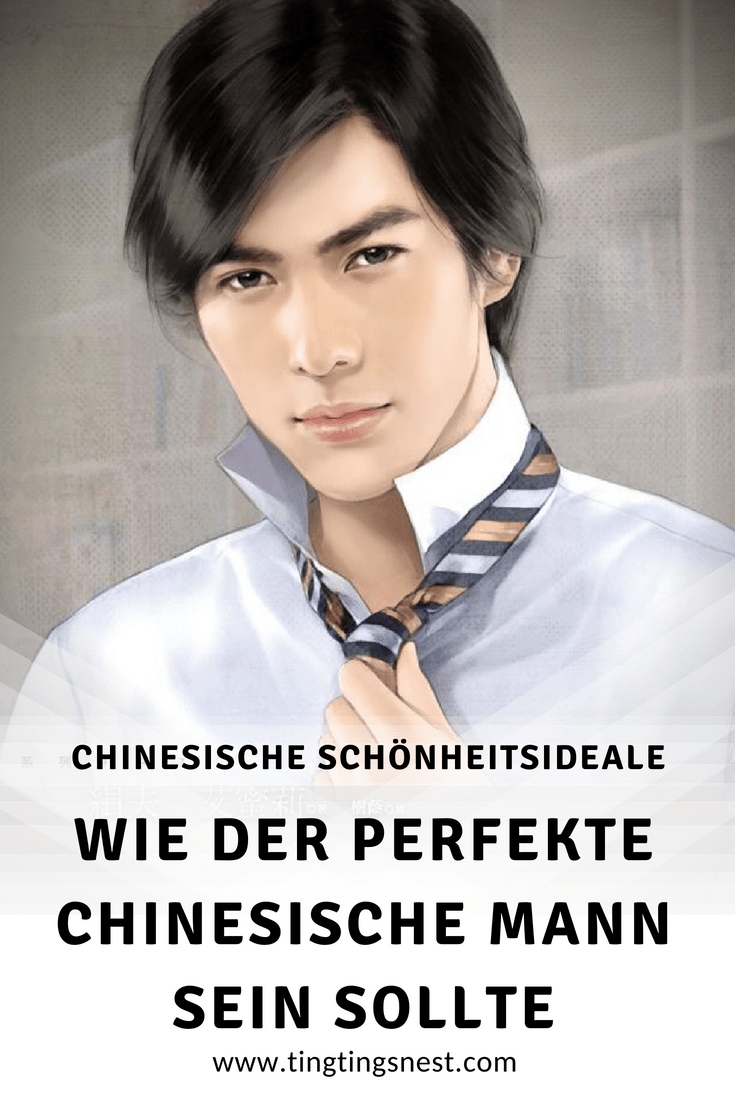 Das chinesische Schönheitsideal der Männer - gaofushuai