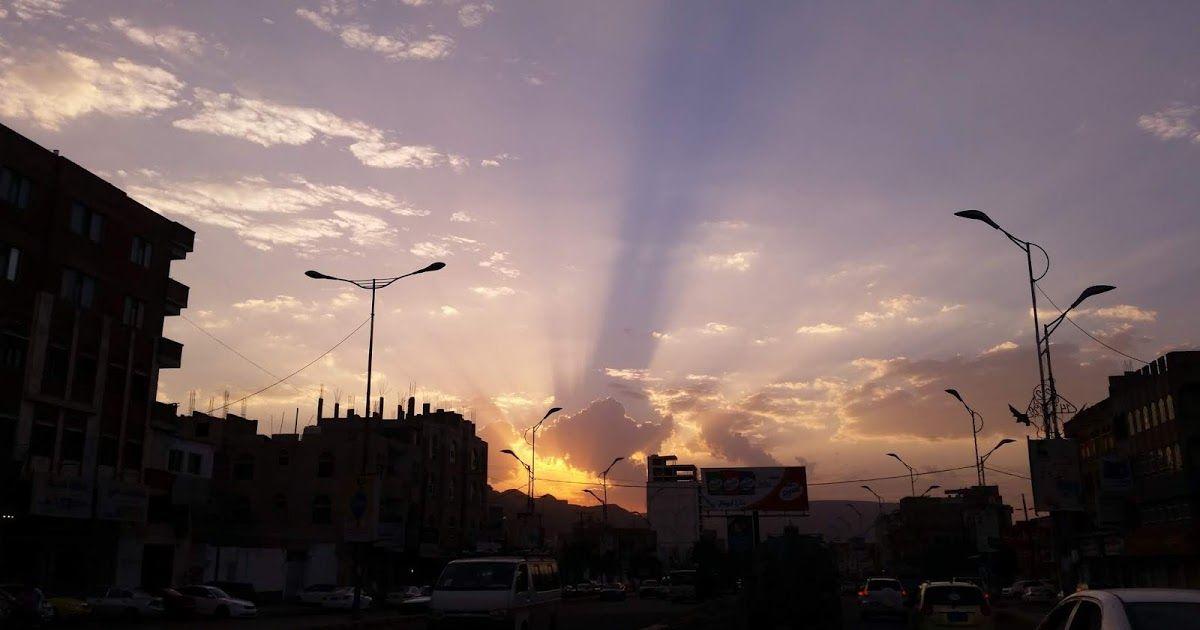 شروق الشمس وغروب الشمس في اليمن تحكي الآمال Sunrise And Sunset In Yemen Tell Hopes Lamp Post Outdoor Clouds