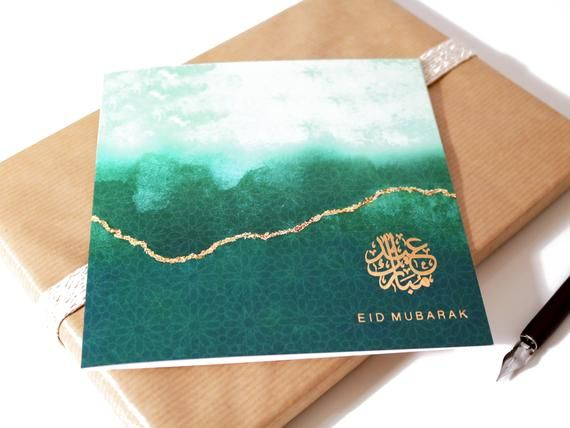 luxury eid greeting card green ombré  hot foiled  rc13