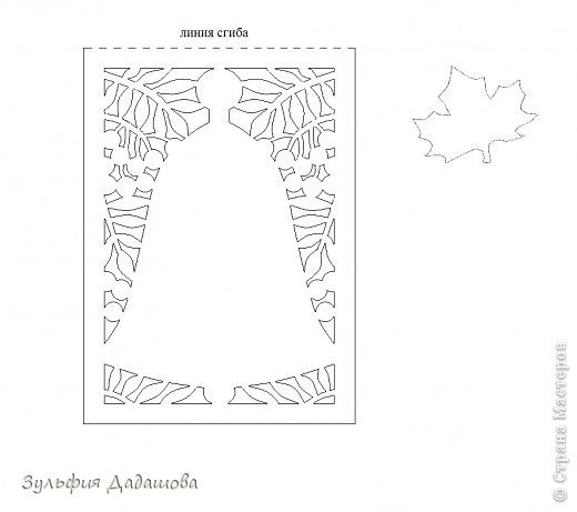 Аппликация открытка ко дню учителя с шаблонами