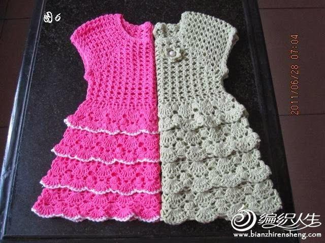 Crochet: niños