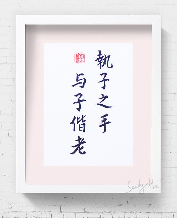 Famous Chinese Poems 3